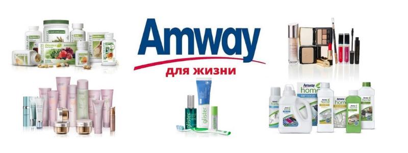 AMW@Y - Товары для тебя, для дома, для здоровья и красоты!