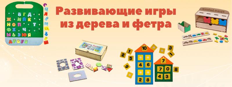 SmileDECOR- играйте с пользой!