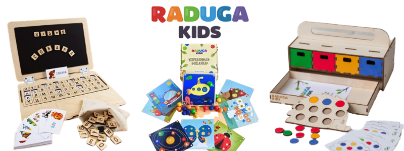 Лучшие игрушки для  развития вашего малыша!