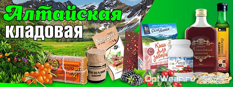 Витамины, полезные сиропы, масла прямого отжима и многое другое для Вашего здоровья! СТОП 15.04.21