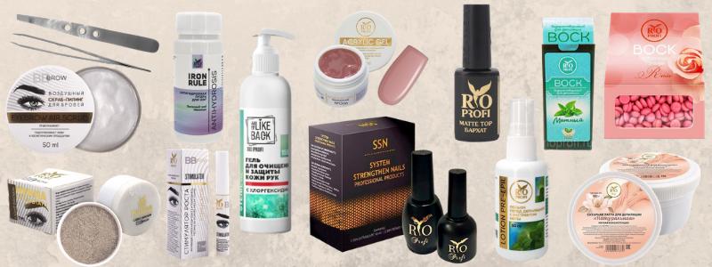 Профессиональная косметика Rio Profi по доступной цене - найдется всё для маникюра, педикюра, депиляции, а также средства для ухода за телом