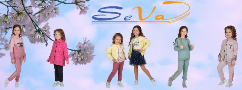 СЕВА (SeVa) - классный детский трикотаж для мальчишек и девчонок 2-14 лет по низким ценам!