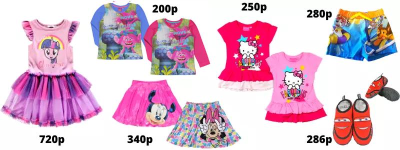 Бюджетная детская одежда с любимыми мультгероями! От 100р