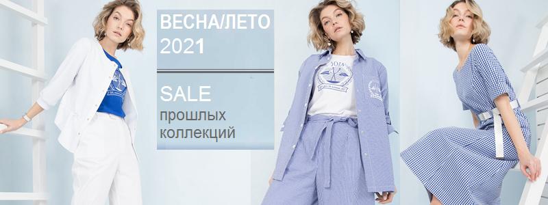 PRIZ - крутые НОВИНКИ и Распродажа от 300 руб (размеры 40-60)