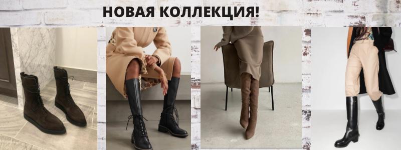 Обувь не как у всех!!! Наличие тает!