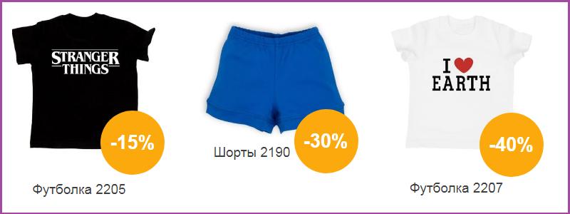 БОЖЬЯ КОРОВКА - Качественные ткани и рисунки! РАСПРОДАЖА до 50%
