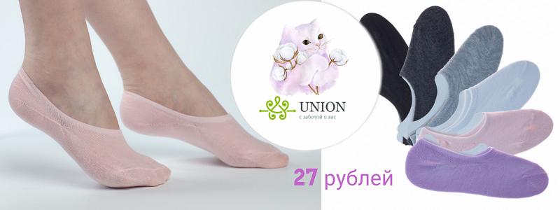 Хлопковые носки - здоровье и комфорт вашим ногам!
