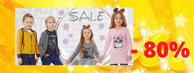 Детская одежда SweetBerry - стоки до - 80%! Успеваем в распродажу!