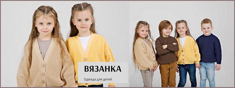 Bossa Nova - любимая детская одежда! НОВИНКИ!