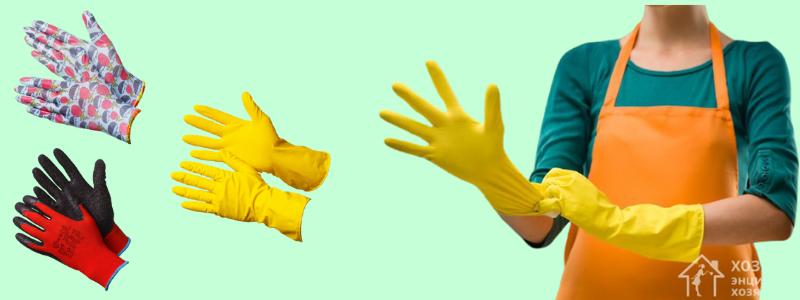Большой выбор всевозможных перчаток