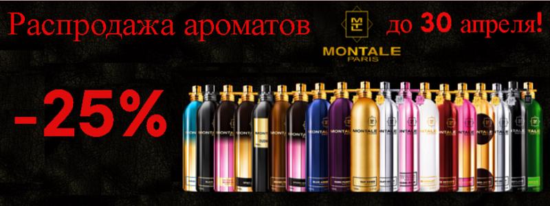 KamEly Parfum, распив оригинальной парфюмерии 100%! Без рядов!
