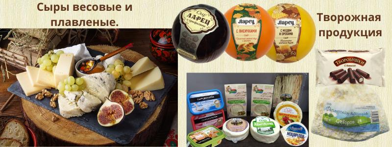 Сыр как искусство - ешь и наслаждайся!