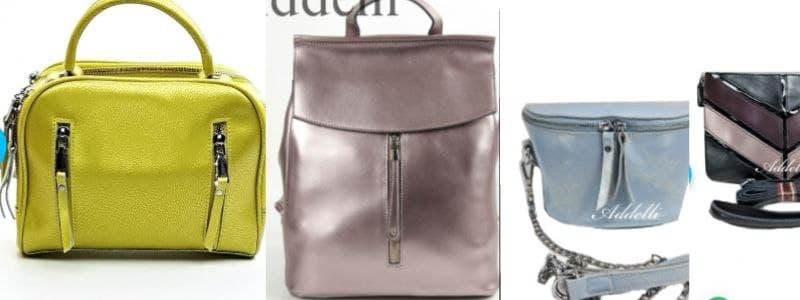 ADELLI - сумки из натуральной кожи