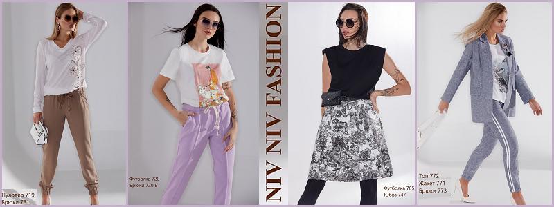 NivNiv Fashion - Дизайнерская Беларусь!