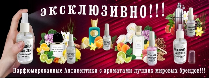BeautyOpt косметика и парфюм по мега-низким ценам. РАСПРОДАЖА!