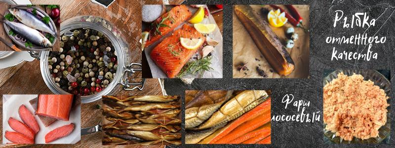 Лучшая свежайшая рыбка: х/к, слабосоленая, вяленая. Рыбный фарш. Стоп 20 апреля