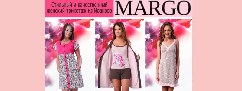 MARGO - трикотаж! Легкие летние халатики и платья! Успей в дозаказ до 19.04!