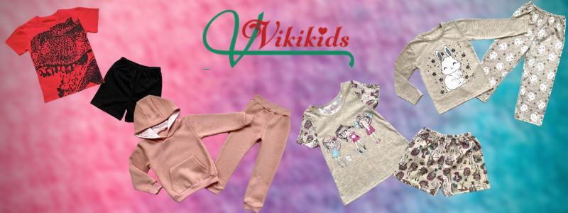 Детская одежда по доступным ценам! Дозаказ!