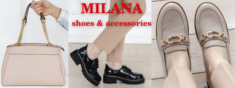 """Потрясающая кожаная обувь """"MILANA"""""""