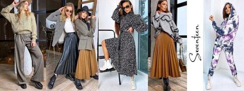 Удобная, качественная и стильная одежда от производителя это Seventeen! НОВИНКИ!