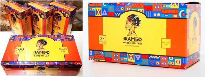 ЖАМБО - попробуй чай из Казахстана от 67 руб. Рейтинг Отзовика - 4,7!
