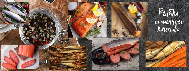 Рыбный фарш! Лучшая свежайшая рыбка: х/к, слабосоленая, вяленая.