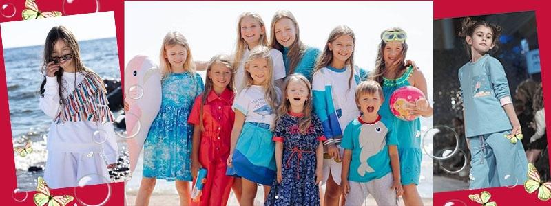 Яркая, стильная, современная одежда для детей и подростков! Скоро лето!