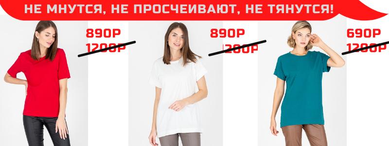 Реально качественные футболки от Eliseeva Olesya!