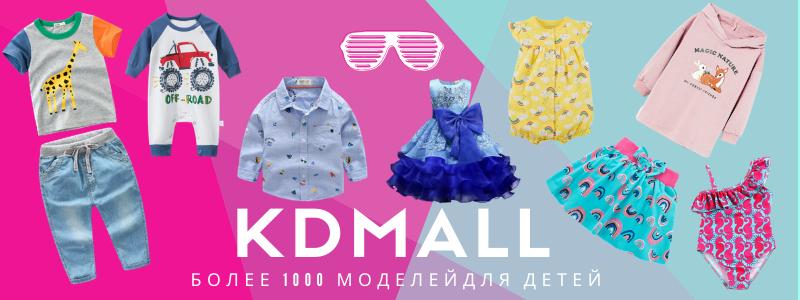Большое разнообразие футболок для малышей! Успевай в дозаказ!
