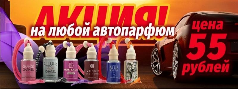 BeautyOpt косметика и парфюм! УСПЕВАЙ В ДОЗАКАЗ!