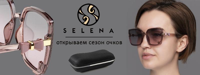 Солнцезащитные очки.Новые модели!!!