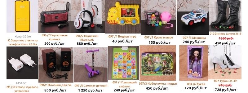ЦвЕтНаЯ радуга для всей семьи! Одежда, обувь, Большой выбор игрушек для деток!