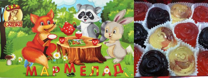 Натуральные сладости для детей!
