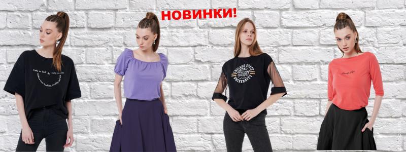Качественная женская и мужская одежда!