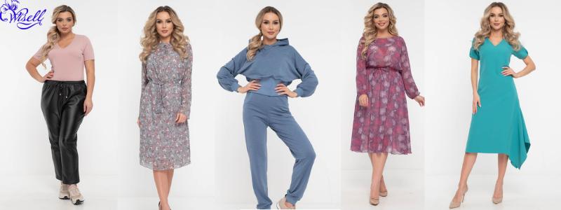 Wisell - одежда для женщин высокого качества!Размеры с 42 по 62!