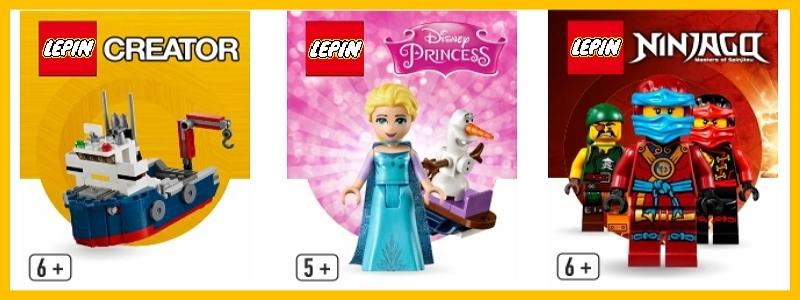 КОНСТРУКТОРЫ как LEGO по цене ДЕШЕВЛЕ ! Дозаказ !