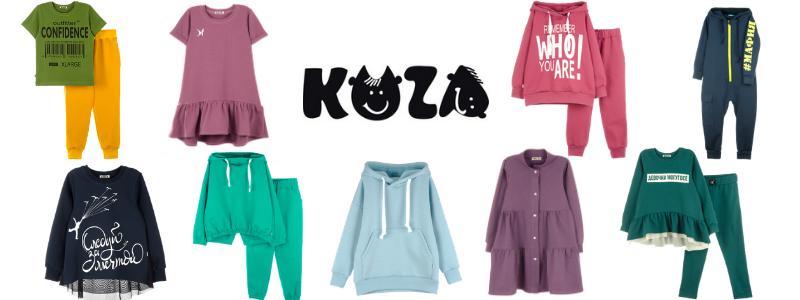 Kуzя - модный, стильный детский трикотаж класса люкс! Классные новинки!!