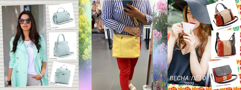 А ты купила себе стильную сумочку Саломея на лето? Торопись...