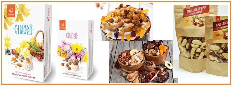 Полезные сладости к Вашему столу!