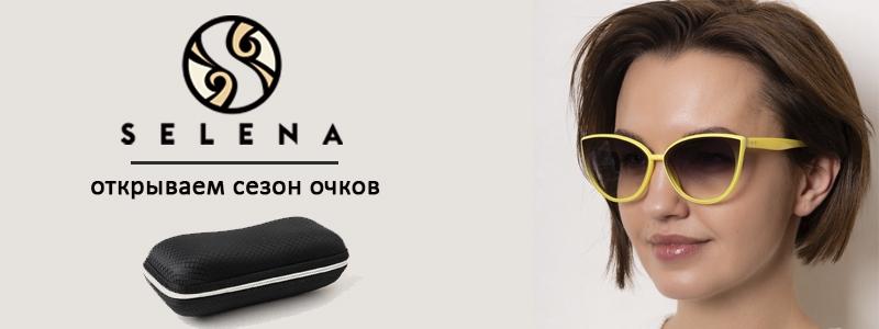 Успей купить солнцезащитные очки!!!