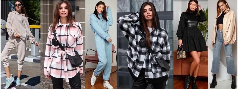 Jadone Fashion. ТВОЙ ИДЕАЛЬНЫЙ СТИЛЬ! Распродажа!