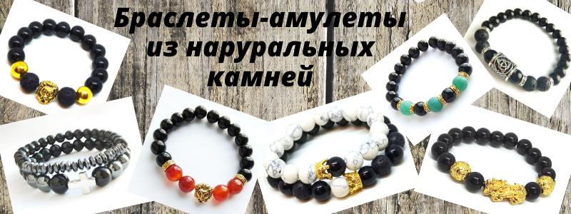 Притягивай УДАЧУ, ФИНАНСЫ и ЛЮБОВЬ с помощью НАТУРАЛЬНЫХ камней!