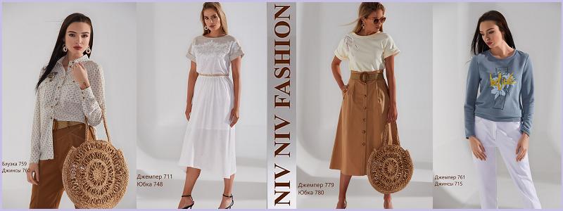 NivNiv Fashion - белорусское качество и стиль!