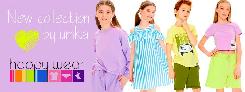 Happywear  - новая летняя коллекция одежды! Дозаказ!