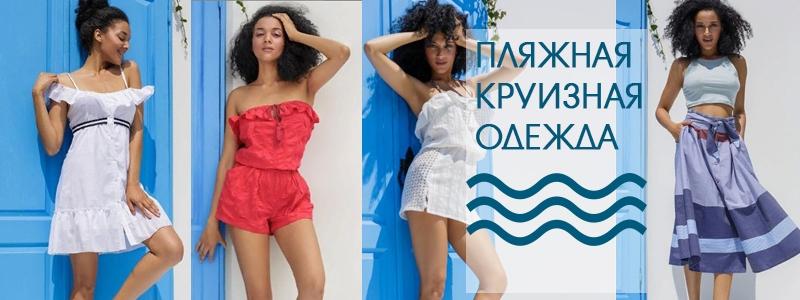 ORA: сарафаны, платья, туники! Ныряем в лето!