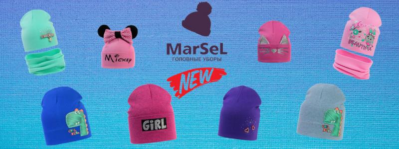 Шапки MaRsel! Распродажа ⭐️ SALE 30-50%⭐️