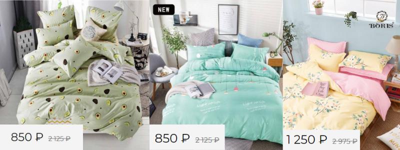 Сулейман-Текстиль. РАСПРОДАЖА 50%! Ну, очень стильная постелька от 550 р ТУРЦИЯ!