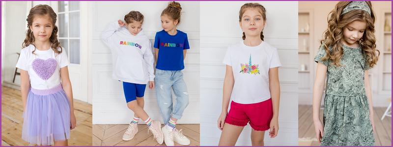 НОВИНКИ детской одежды БОЖЬЯ КОРОВКА!