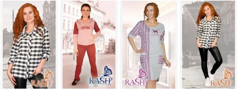 Домашний трикотаж RASH
