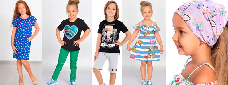 ИвТекс – одежда и аксессуары для деток!